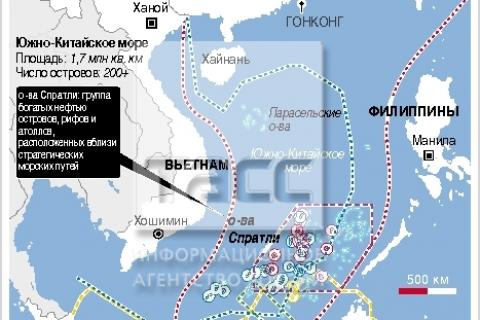 Напряжение вокруг Южно-Китайского моря нарастает
