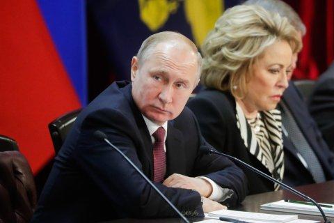 Матвиенко - 70 лет. Путин наградил ее орденом Андрея Первозванного