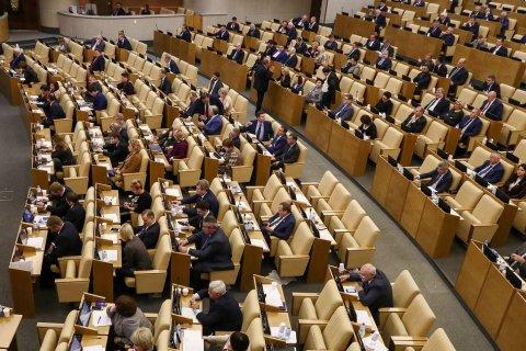 Госдума голосами «Единой России» и ЛДПР приняла бюджет на 2020 год. Коммунисты — против