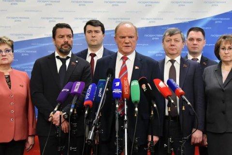Геннадий Зюганов: Мы продолжаем требовать капитального ремонта Конституции!