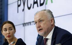 Глава РУСАДА заявил, что допинг-пробы в Московской лаборатории были подделаны в интересах спортивных чиновников