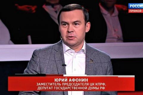 Юрий Афонин: Президент признал, что именно социализм является альтернативой нынешней системе