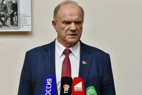 Геннадий Зюганов: «Надеюсь, что все вместе мы сделаем шаг вперед»