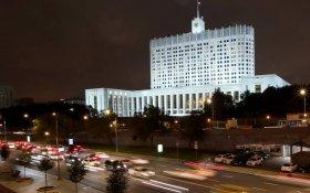 «Инвентаризация». Правительство придумало новый план борьбы с неплатежами за газ и электричество на Северном Кавказе