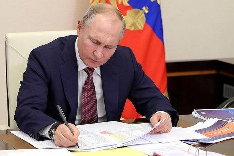Путин подписал закон о запрете входить в нежелательные НПО за рубежом