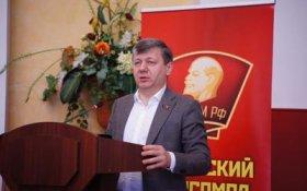 В Санкт-Петербурге прошел международный семинар коммунистической молодежи