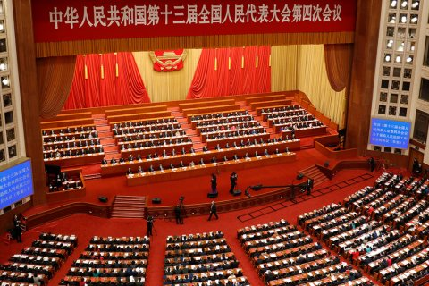 В Китае приняли план 14-й пятилетки