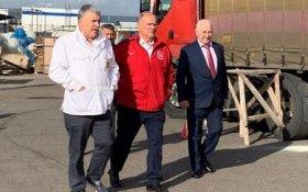 КПРФ отправила в Донбасс восьмидесятый юбилейный гуманитарный конвой - детям Донбасса