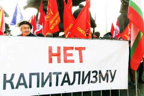 Капитализм не для России! – эксперт «Точки зрения»