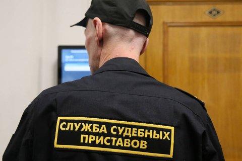 Генпрокуратура обнаружила в работе судебных приставов сотни тысяч нарушений