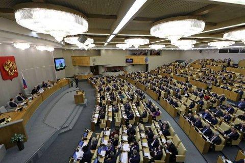 Госдума одобрила штрафы до 300 тыс. рублей для здоровых граждан за нарушение карантина