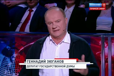 Зюганов: Единственный способ справится с политическими и экономическими санкциями – быть сильными