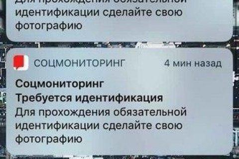 В Москве немобильного инвалида дважды оштрафовали за нарушение самоизоляции