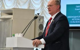Геннадий Зюганов: Или вкладывать в село, или хиреть и вымирать