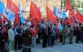 Всероссийскую акцию «За достойную жизнь. Против произвола «Единой России» первыми провели в Иркутске