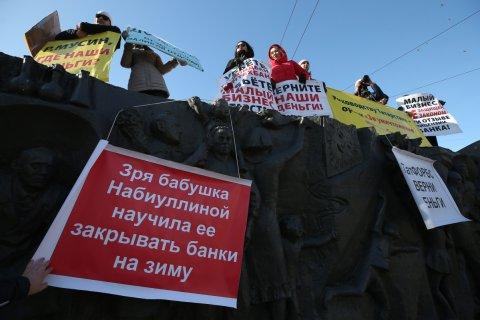 В 2016 году россияне выплатили банкам 1,8 трлн рублей процентов