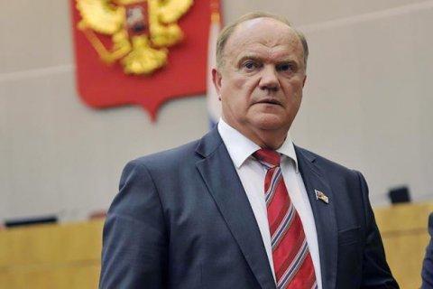Геннадий Зюганов вновь избран руководителем фракции КПРФ в Госдуме