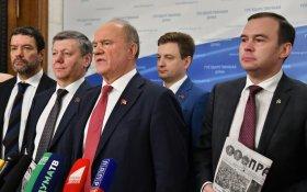 Геннадий Зюганов: Клятву, которую мы дали избирателям, обязательно выполним