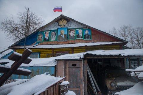 """Опрос: россияне - за стабильность. За какую? - эксперты """"Красной линии""""."""