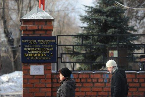 Минздрав: Каждый десятый россиянин психически болен