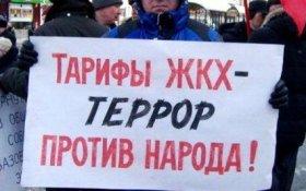 Юрий Афонин: В ЖКХ можно навести порядок, только вернув систему под контроль государства