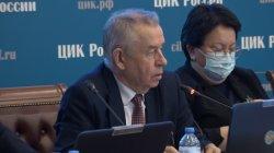 На заседании ЦИК Е.И.Колюшин сформулировал своё особое мнение по итогам выборов (24.09.2021)