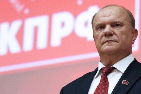 Геннадий Зюганов поздравил со 103-й годовщиной Великого Октября