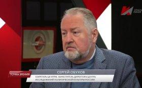 В КПРФ рассказали о принципах объединения перед выборами