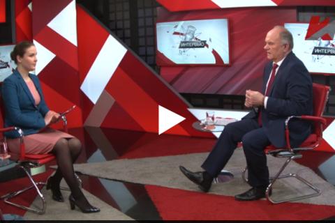 «Либерализм для России смертелен». Интервью Геннадия Зюганова телеканалу «Красная Линия»