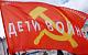 Коммунисты Татарстана настаивают на принятии закона о «детях войны»