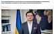На Украине заявили об окончательном разрыве с «русским миром»