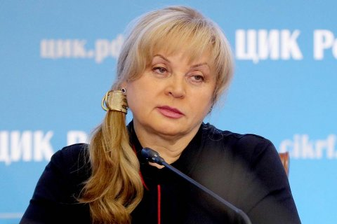 Памфилова заявила, что ЦИК может «многому поучиться» у Казахстана, Киргизии и Таджикистана