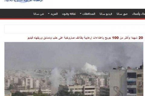 Продолжается освобождение восточных кварталов Алеппо