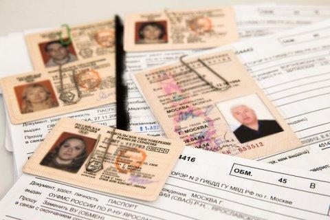 Россияне смогут обменять права без посещения ГИБДД