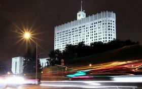 В КПРФ назвали административную реформу Мишустина «старинной правительственной забавой»