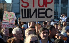 Верховный суд отменил решение о референдуме по свалке в Шиесе