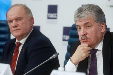 Павел Грудинин подал в ЦИК документы для выдвижения на выборы президента