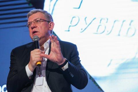 Кудрин признался, что у правительства закончились деньги на выплату пенсий