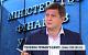 Украина отказалась платить по «долгам Януковича»