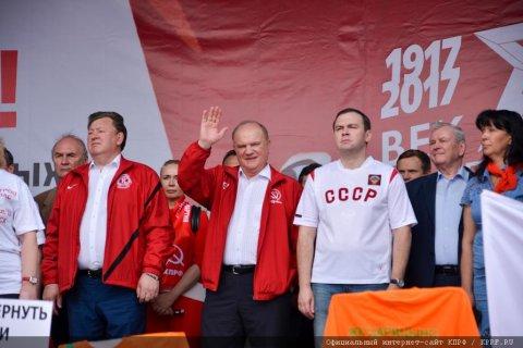Геннадий Зюганов: Власть толкает Россию к «майдану»!