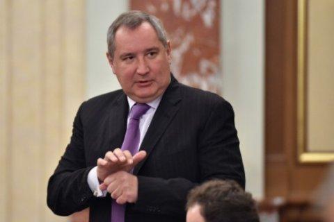 Рогозин назвал НАТО «гитлеровскими недобитками»