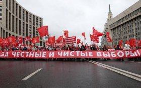 Всероссийская протестная акция «За честные и чистые выборы!» пройдет 25-27 сентября