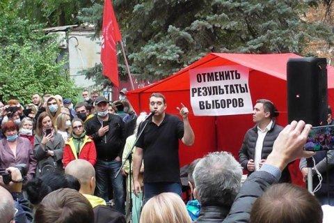 КПРФ провела акции протеста в регионах против подтасовок на выборах