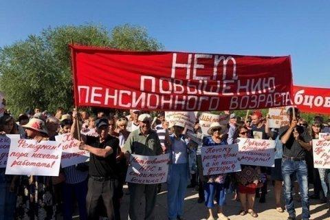 Новосибирский избирком отказал КПРФ в регистрации подгруппы по проведению референдума о повышении пенсионного возраста