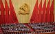 Коммунистическая партия преобразила Китай. Интервью Дмитрия Новикова информационному агентству «Синьхуа»