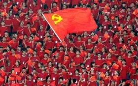 Красное Знамя грандиозного успеха: некоторые выводы из истории Компартии Китая. Статья Ивана Мельникова