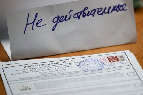 В ЦИК подсчитали более 60% бюллетеней на выборах в Госдуму