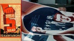 """Бренды Советской эпохи """"Советский плакат"""""""