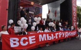 В Москве прошел массовая акция протеста «За справедливость и права граждан. Защитим Грудинина»