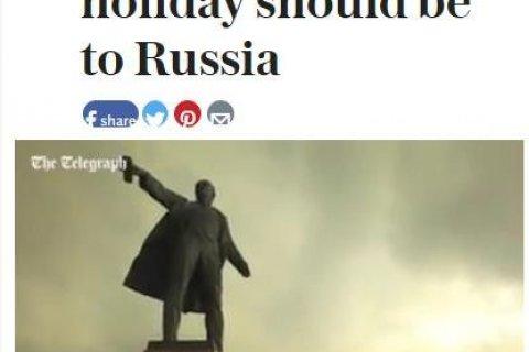 Daily Telegraph рекомендует британцам посетить Россию в год столетнего юбилея Великого Октября
